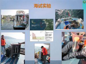 ga_2015_ferrymas11