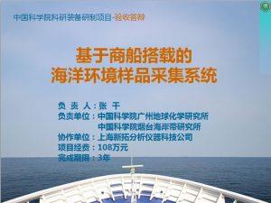ga_2015_ferrymas5